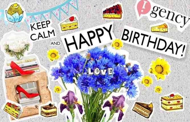Happy Birthday, Лена!