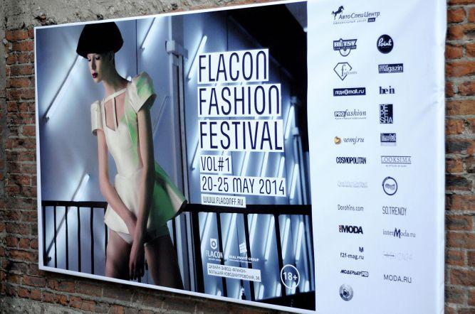 Flacon Fashon Festival