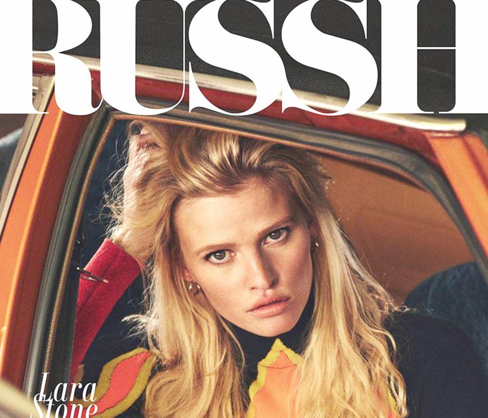 Лара Стоун на обложке Russh Magazine