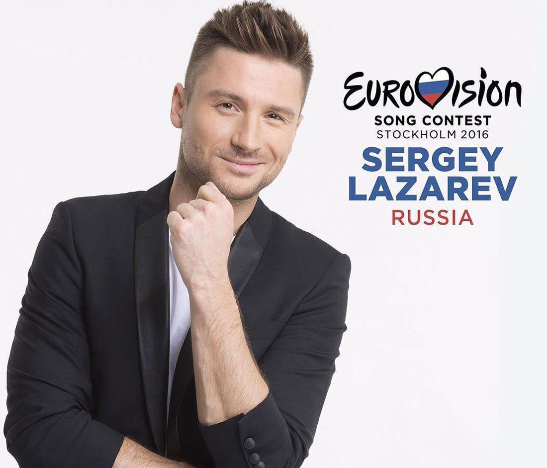 «Смотреть Выступление Лазарева На Евровидении 2016» — 2010