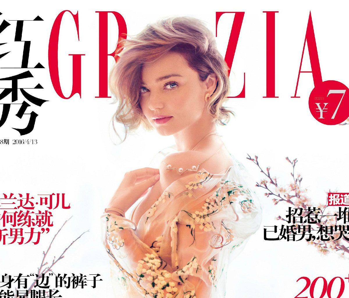 Миранда Керр на страницах Grazia China