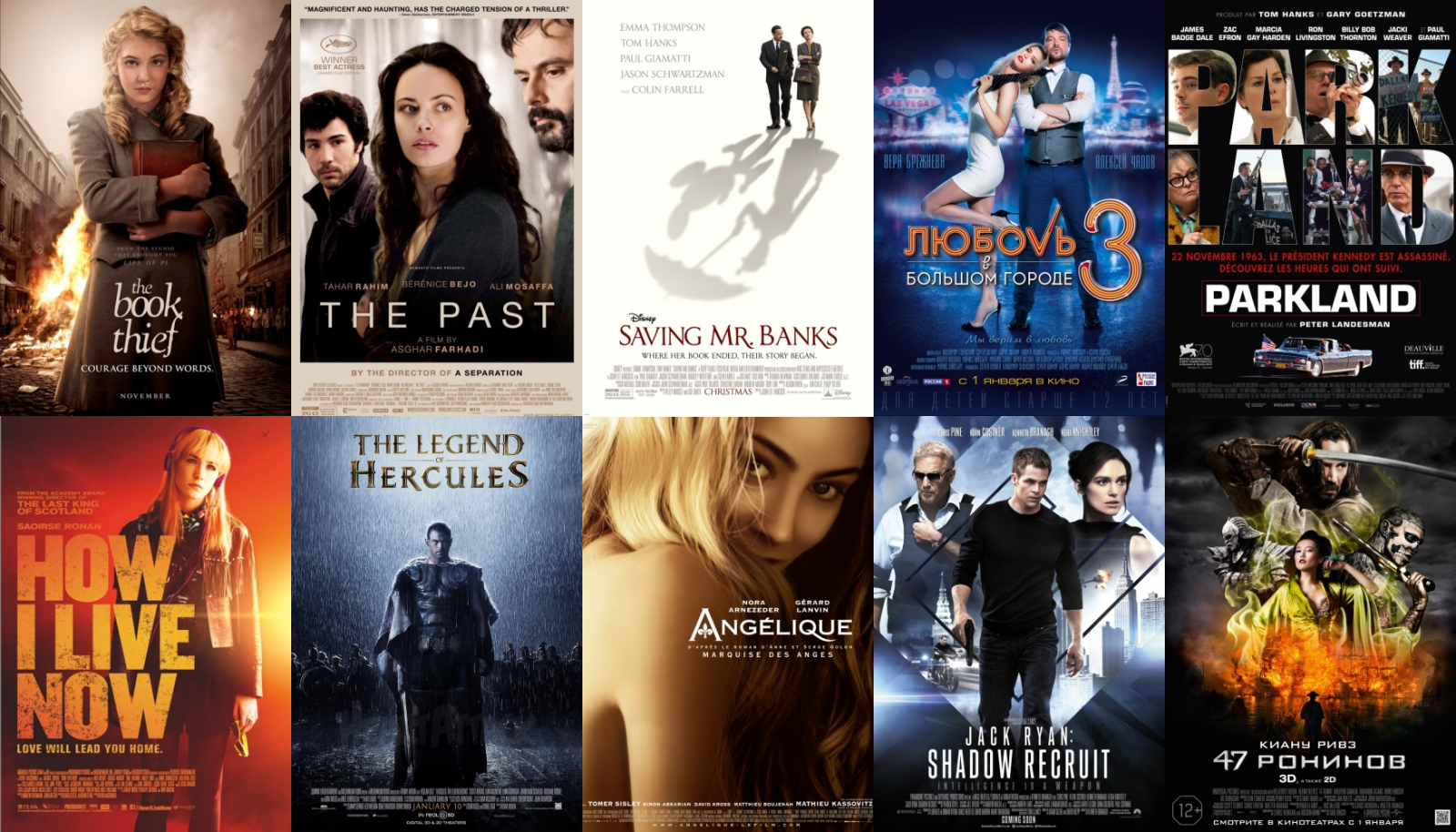 Премьеры фильмов в Украине  новые фильмы премьеры Июнь 2017