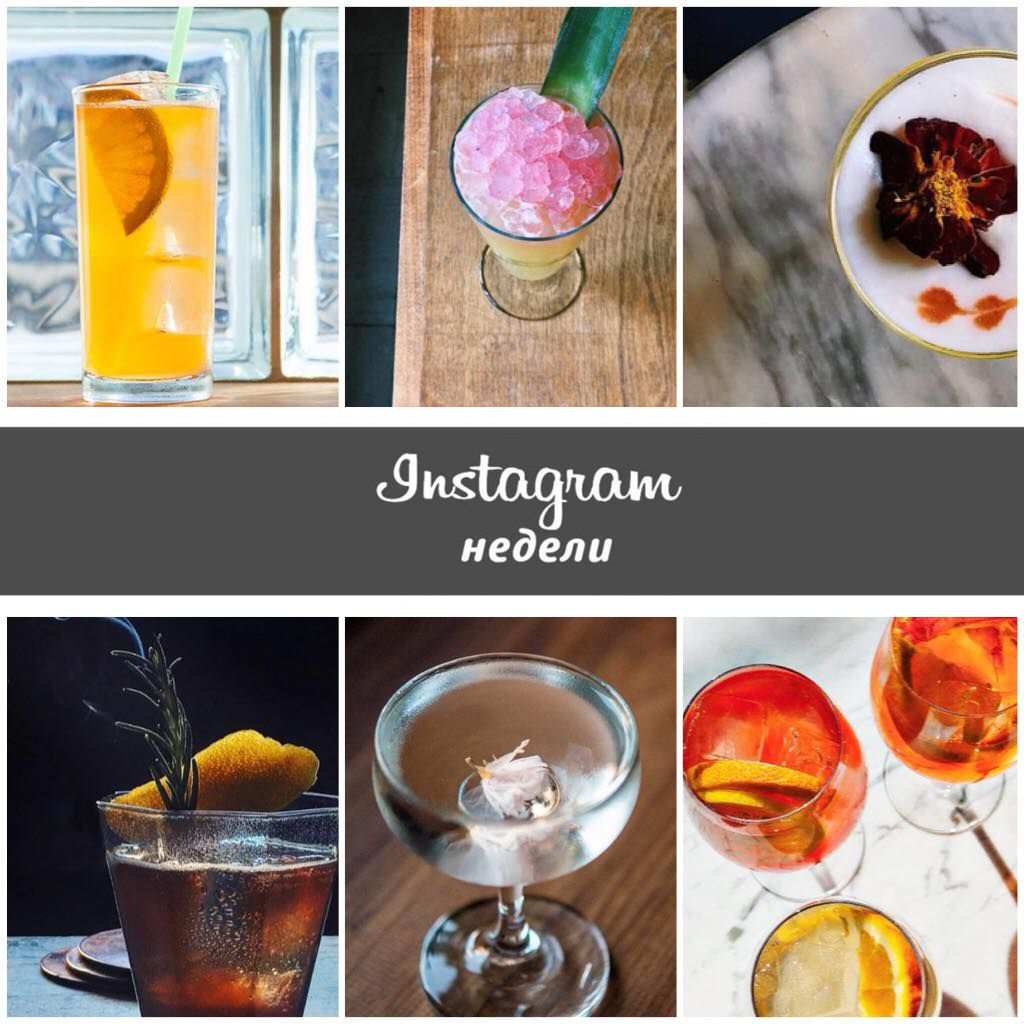 Instagram недели: @punch_drink