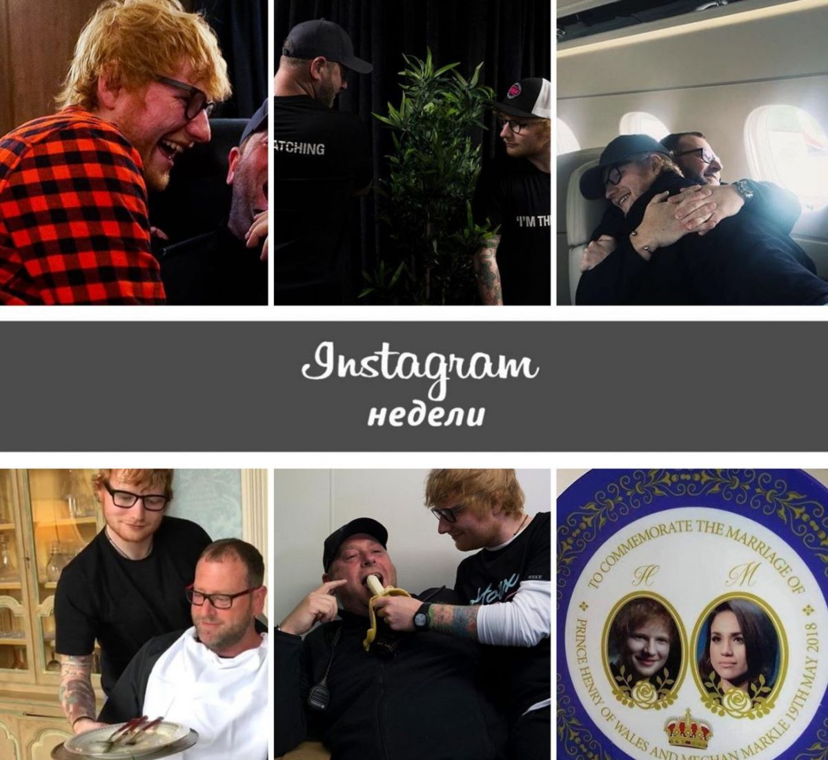 Instagram недели: @securitykev