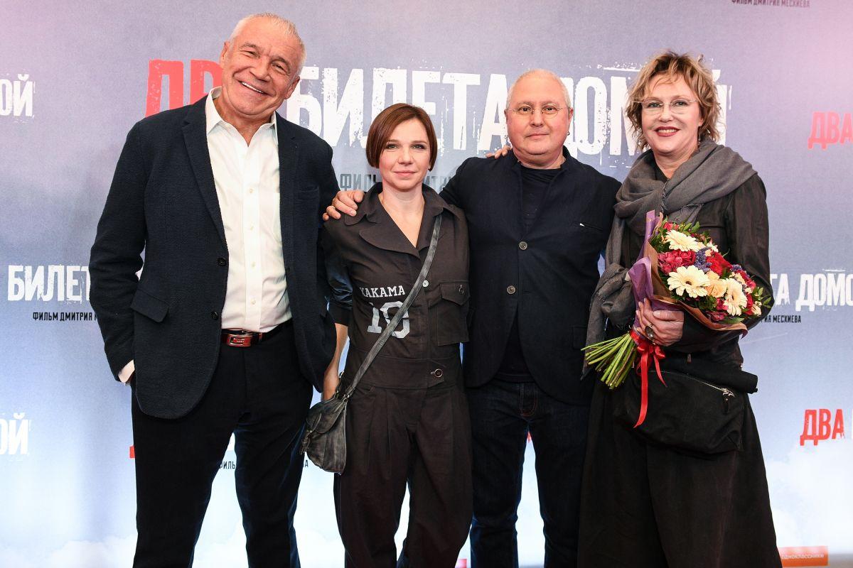 Irina Rakhmanova