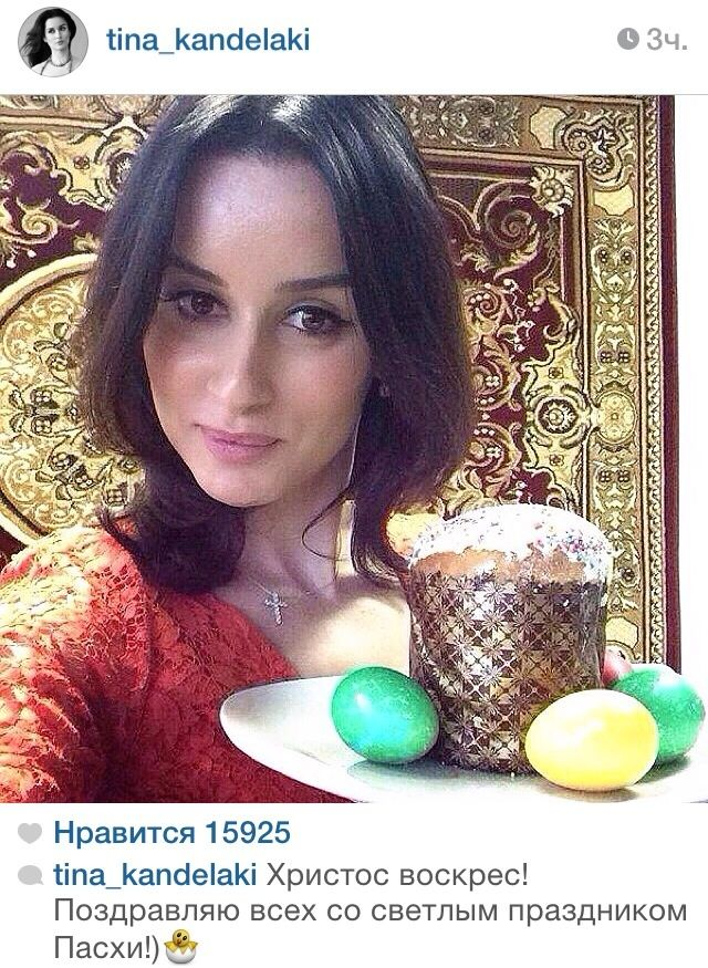 Яйца на глаза фото 499-250
