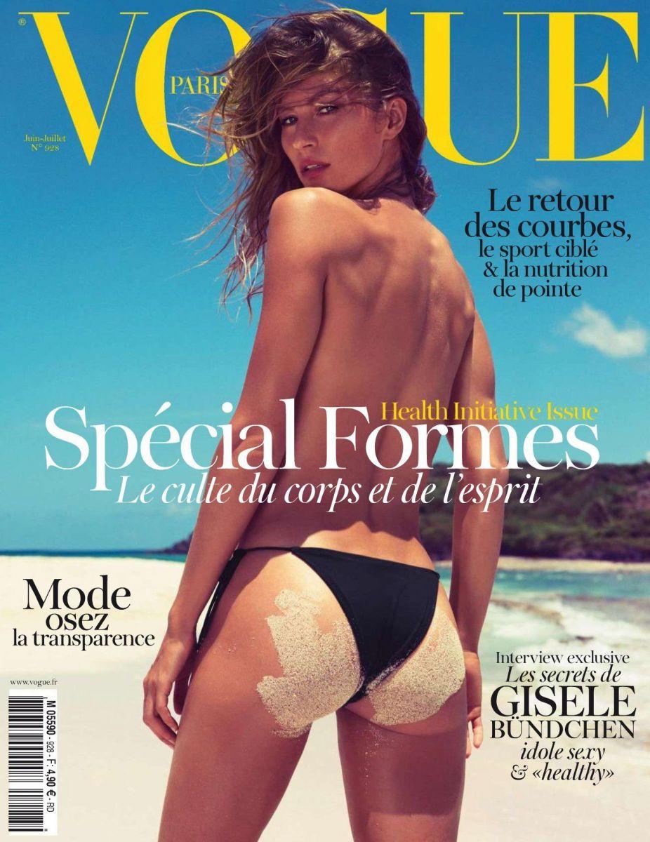h журнал elle декабрь 2012