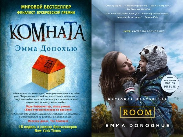 room by emma donaghue Click to read more about room by emma donoghue librarything is a cataloging and social networking site for booklovers.